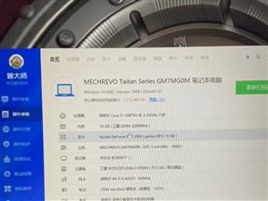 京东旗舰店购买,到手一个月,膜都没撕 3060+i710875 2K分辨率,165HZ,17...