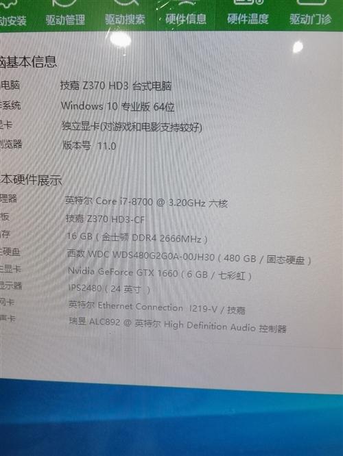 閑置,新品臺式游戲電腦,I3配置,I7配置1050TI顯卡,技嘉1660 6G顯卡現貨,24寸顯示器...