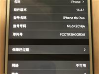 超低价出售高性能128G苹果6sp