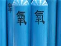 求购:氧气瓶,乙炔瓶,丙烷瓶,液化气罐等各种工业气瓶 另外销售:氧气,乙炔,丙烷,氩气,氮气,液化...