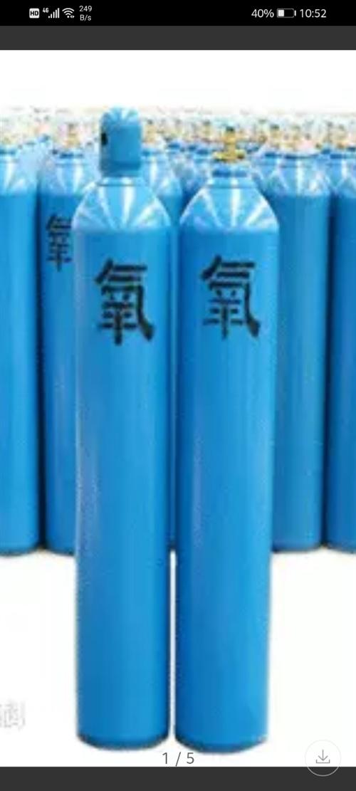 销售氧气,乙炔,氩气,二氧化碳,氮气,混合气,丙烷,液化气等各种工业气体。 联系电话:131305...