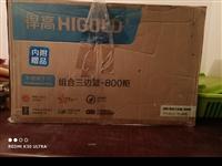 悍高牌**不锈钢800cm三边组合橱柜出售。联系电话15593481176
