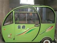 绿色金迪牌家用棚式三轮两开门。成色八九成新。骑行了500Km左右。现两千块钱低价出售,不讲价。