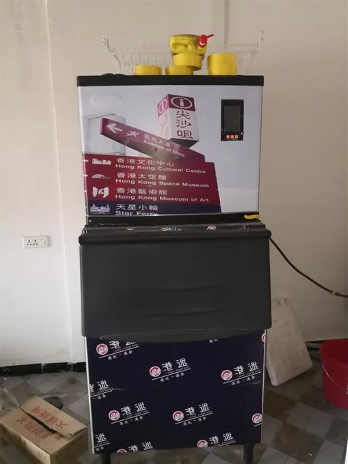 广绅250L制冰机出售   价格1600   联系电话13568305571