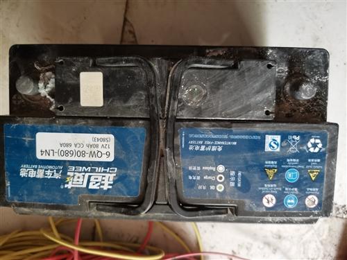 汽车电瓶,用过两个月就拆下来了,需要的联系