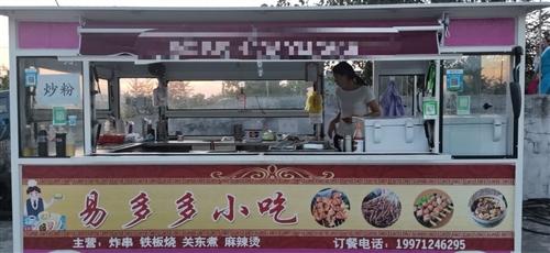 小吃车:冰箱,洗手池,可油炸,铁板烧,麻辣烫,猛火灶,关东煮