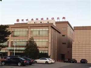 青州市佳�����H健身,年卡一��,2021.3.4��_的卡,因�楣ぷ髡{����}所以�]�k法�^�m去。有意向的小...