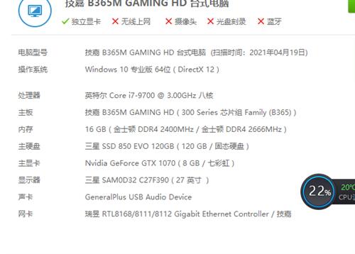 自用电脑,要换新的了,出售单主机5200需要的微信13350464649