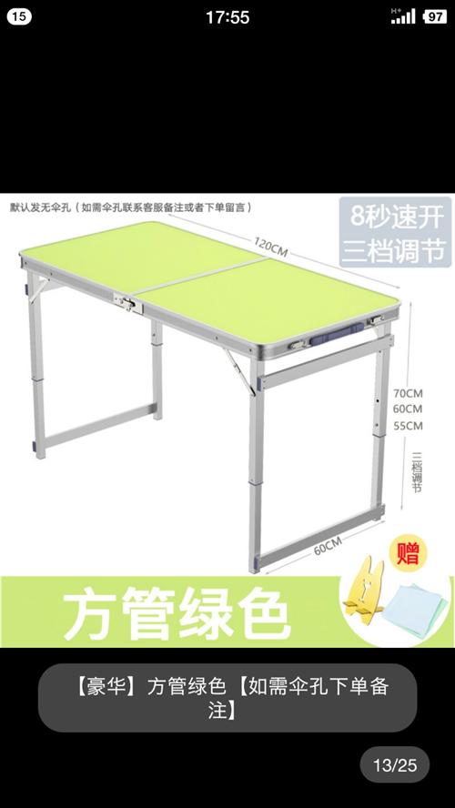 求购地摊桌,或保险户外折叠桌一张,桌面发不要布的