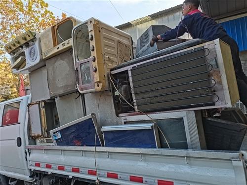 出售,出租,置換,各種品牌冰空洗?。?!高價回收各種舊家電!真對租房子的,開飯店的,輔導班,工地用,想...