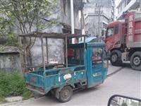 求购一辆二手电动三轮车