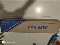 奥克斯塔式风扇200元,美的全自动洗衣机9kg1000元,爱仕达电压力锅240元,都是**,公司活动...