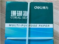 得力珊瑚海A4打印復印紙 品牌型號 :得力珊瑚海 新舊程度 :** 轉手原因 :自己多進了一箱...