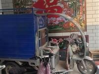 出售,卖宗申电动三轮车一辆,开了2年 2组电瓶(有一组是新换的)(电瓶一组38一45)(长1.5米宽...