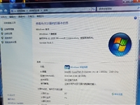 NEC(日本电气)笔记本电脑 内存三星8G内存,固态东芝256内存 DNF,英雄联盟主流游戏无压...