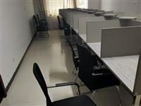 办公室桌椅出售9成新,需要面议,说到城市通看到的13225071006