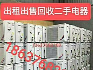 潢川顺达二手空调市场,出售回收二手空调,