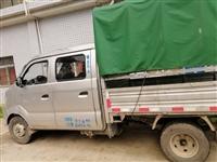 14年柴油小卡   转行所以低价转让   有需要的朋友请联系16607454266车况好  动力足 ...