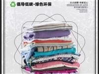 大量求购旧衣服旧鞋子旧包包,上门回收!!!