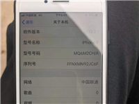 苹果8.64G国行,平时戴套使用几乎**,老系统12.3.1少有。电池%90,全原装,支持任何检测。...