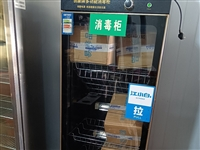 二手冷藏柜 冰箱 所有开店厨房用品出售 回收,需要的联系,徽县唐街
