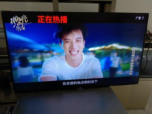 42寸乐视高清网络电视机