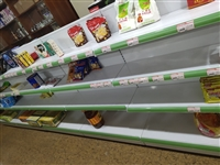 超市货架九成新使用不到一年,因店铺转型不做特价转让,有需要联系!