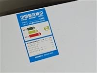 平邑俊昕制冷二手空调家电市场主营回收旧货 高价回收旧货物资 空调 家具家电回收