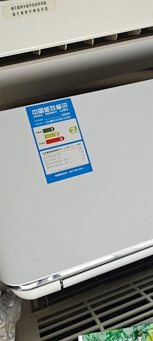 平邑俊昕制冷二手空调家电市场主营回收旧货  移机安装维修,主要出格力美的变频1级能效变频