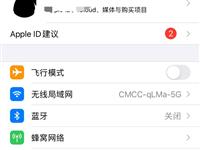 iphone 11,64G,99新,无磕碰划痕修复,自用,前后都贴了膜,