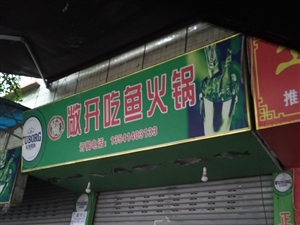 聚豪�@�T面80平