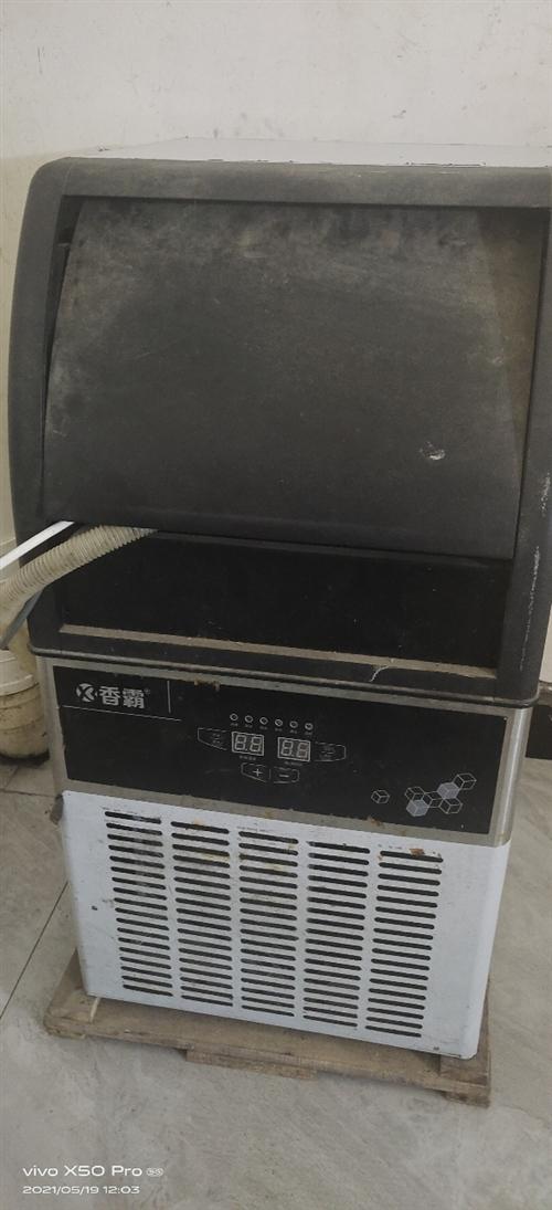 制冰机便宜甩了