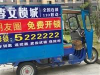 快递不搞了。三轮车转给有需要的人。成色嘎嘎新。开了半年5000多公里买来8000多。非诚勿扰