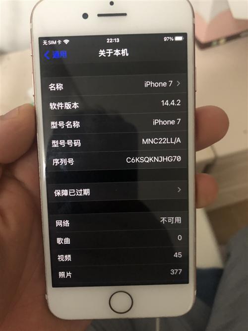 苹果7原装屏幕,更换电池可指纹,实物图非诚勿扰,仅自提