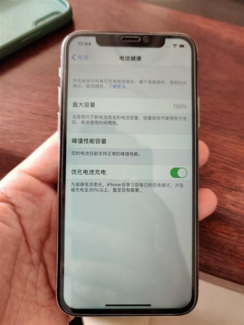 苹果X,国行64G,白色,刚换电池,9新,2000块转了!!那大面交,联系电话13687536875