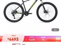 捷安特自行車出售,買來不到兩個月成色99新因換車,所以出售,可約地點看車