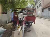 闲置三轮车转让,隆鑫发动机。货箱一个转让。地址青州开发区。