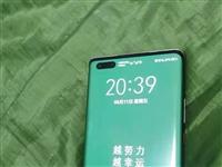华为mate40pro曲屏8+256G 大年初三晚购买的,非常爱惜,手机正常使用,现想出手6680...