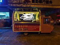 出售小吃车一台 接手即可经营 手机微信 17542124202 价格公道