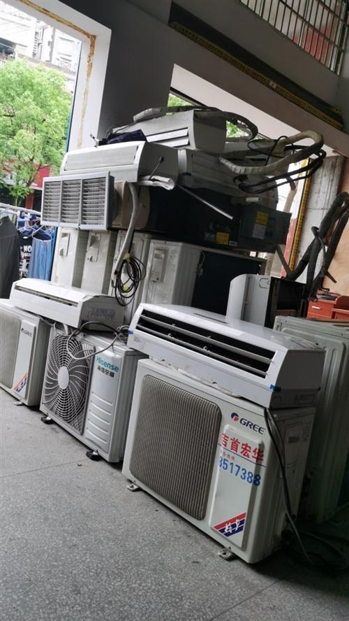 高价回收厨房设备及出售新旧二手设备