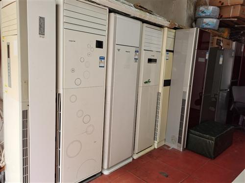 岀售,岀租:各品牌二手空调。一手空调,冰箱,洗衣机