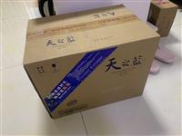 大愛城剛剛購入整箱天之藍52度 480ml*6 未開封 小票 防偽可查 當面交易湯陰縣送貨上門