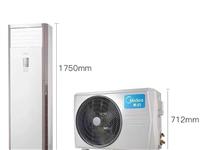 需要空调的联系我 买了2年用过次数没有超过10次 原价7000现在3000不议价、有意者联系:173...