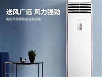 现有美的柜式空调一台、大功率3P、适合门市上用、家用、99成新、买来用过次数不超过10次、在汇金路北...