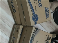 潔柔紙卷紙一卷,一塊錢一卷,帶芯卷紙,30卷一整箱出售,一共有5箱,需要的聯系我。都是**未拆封的