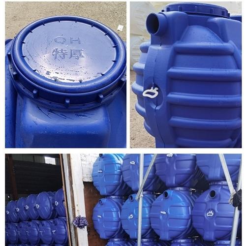 化粪池特厚环保家用一体成型三格三级塑料化粪池玻璃钢厕所粪坑,0.8立方,加厚,处理价500,自提。
