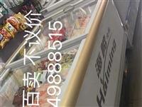 8成新冷藏柜,由于店铺改造转型,急于出售