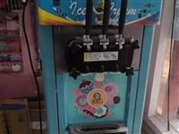 出售二手九成新冰淇淋机 九龙小学