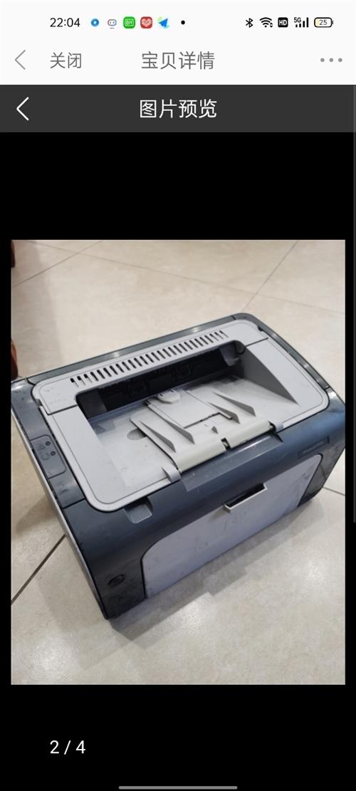 专业回收旧电器,电脑主机,显示器,笔记本电脑,空调,电视,洗衣机,打印机,刷卡机,投影机,家用电器,...