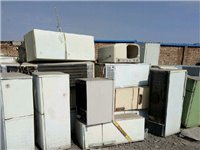 上门回收,旧电视机,洗衣机,电冰箱,电脑,电动车,摩托车,旧家具,